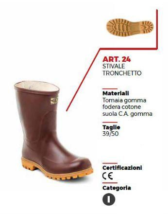 STIVALE TRONCHETTO MARRONE CON CARRO ARMATO TG 41